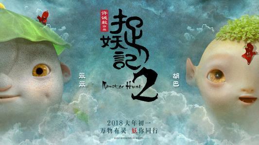 中国春节档电影票房已破55亿 你贡献了多少?