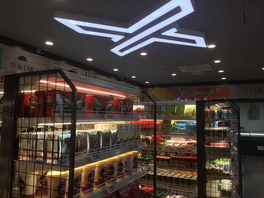 华中首家京东无人超市落户武汉 东西拿了就走_首页武汉_新闻中心_长江网_cjn.cn