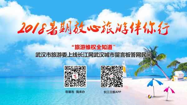 武汉旅游宣传片好震撼 今年旅游巴士将串联主要景点