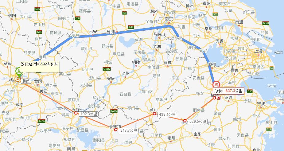 杭黄铁路年底开通,武汉去杭州可顺带玩黄山,庐山和千岛湖