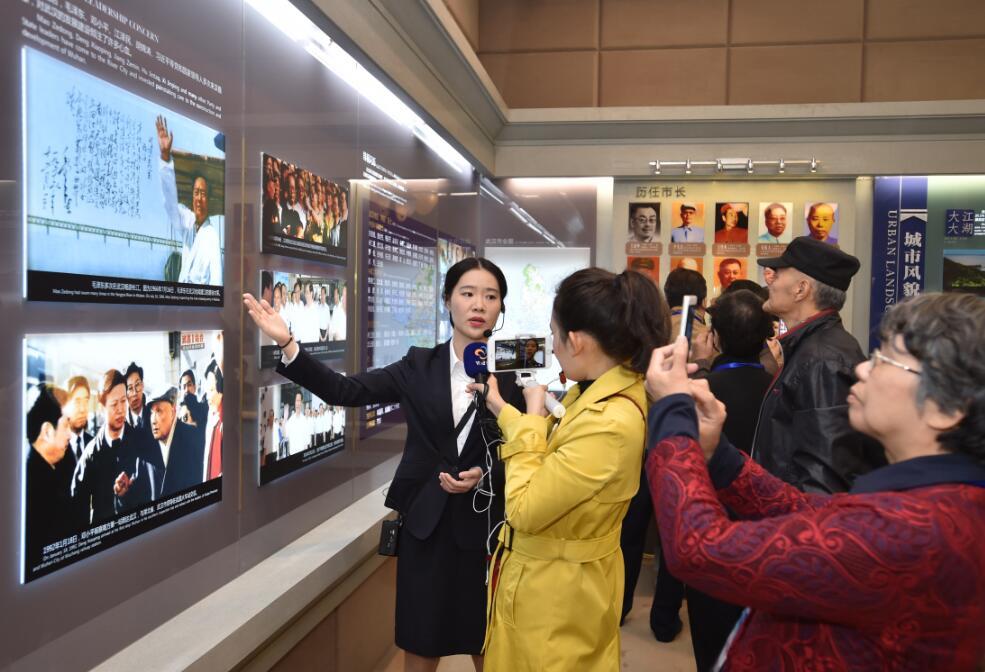 """德国驻汉领事馆旧址迎首批参观者,""""了解武汉对外交往历史故事"""""""