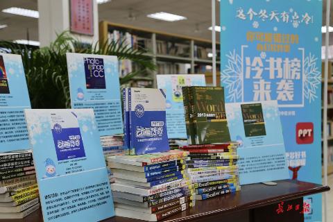 """该校网络与新媒体专业大二学生叶逍宵表示:""""这些书籍对我们帮助很大"""