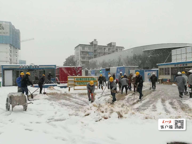 bobapp下载:江夏30日晨普降中到大雪,融雪防冻状态良好