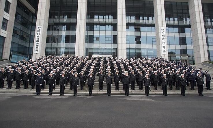 武汉海关将新设6个隶属海关:汉口海关,武昌海关,汉阳海关等