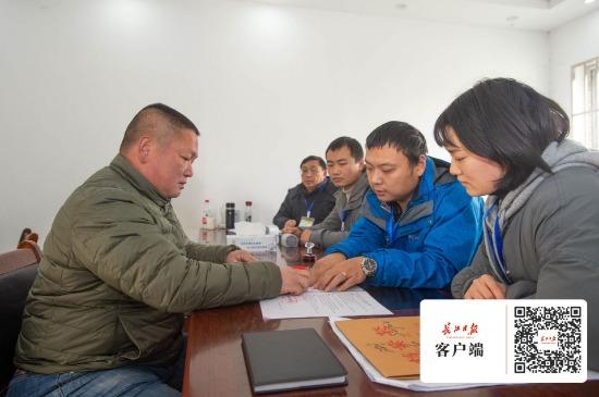超九成东湖风景区小游船完成签约收购