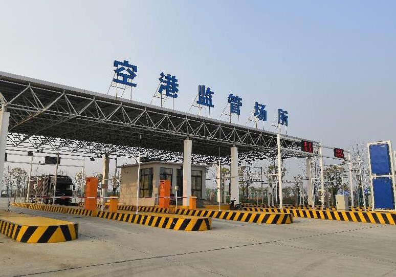 下一步,武汉海关与天河机场还将协同推进放行监管模式全面电子化