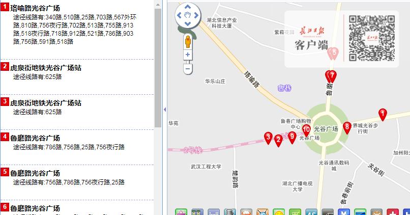 民族大道全封闭施工,武汉25条公交线路调整运营走向