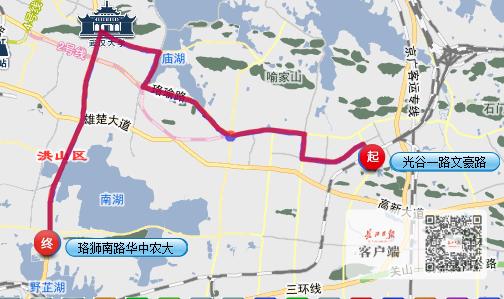 2月27日起,公交513路终点站改为珞喻路光谷广场