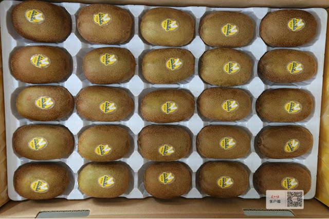 下半年,武汉市民或可在商超里买到中科院武汉