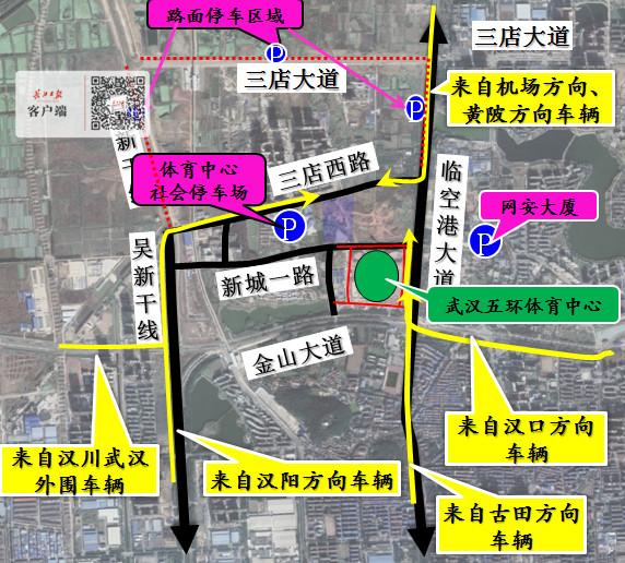 中超联赛期间,武汉部分路段临时交通管理措施及交通指南来了