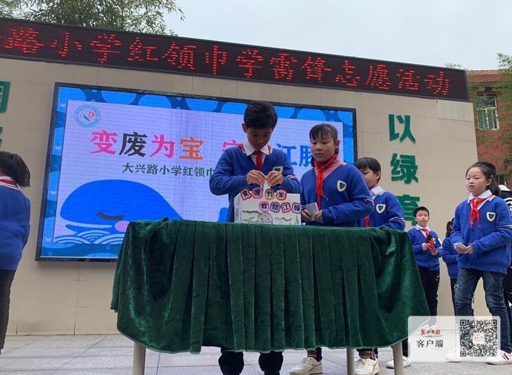 """武汉小学生回收废品换钱给江豚""""买鱼吃"""""""