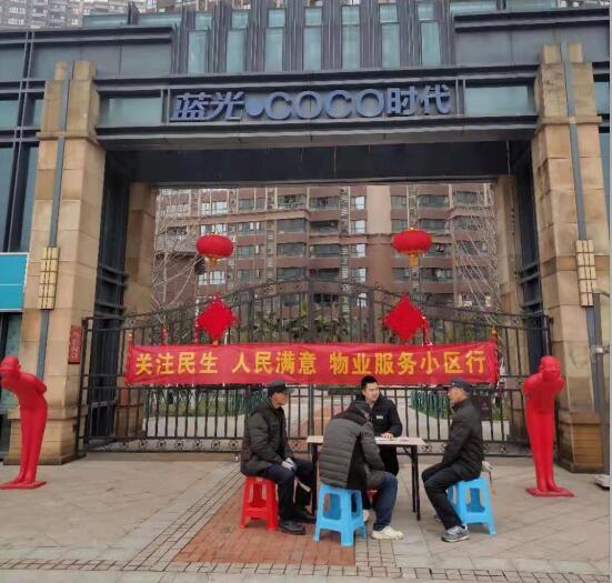长江日报融媒体3月10日讯(记者刘海锋)到目前为止,我心里还是很不舒服。3月10日,市民周先生谈及前不久自己大婚之日的遭遇,仍难以释怀。此前的3月8日,他通过长江网武汉城市留言板(http://liuyan.cjn.cn/)反映,上个月新婚当日,东湖高新区蓝光COCO时代小区物业不让婚车进小区,作为业主的他只能下车抱着新娘,徒步200多米才得以进入楼栋内,这让自己在亲友面前十分丢面子。   据周先生介绍,今年2月23日是他大婚的日子,为了当天迎娶新娘一切顺利,自己在21日特意到小区物业打招呼,希望结