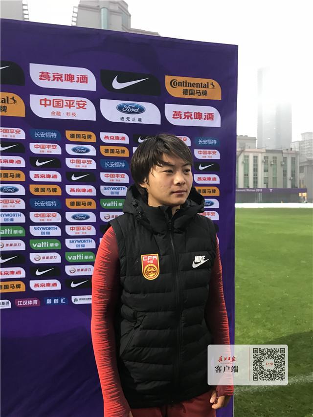 武汉国际女足锦标赛4日开打,王霜希望拿出最好
