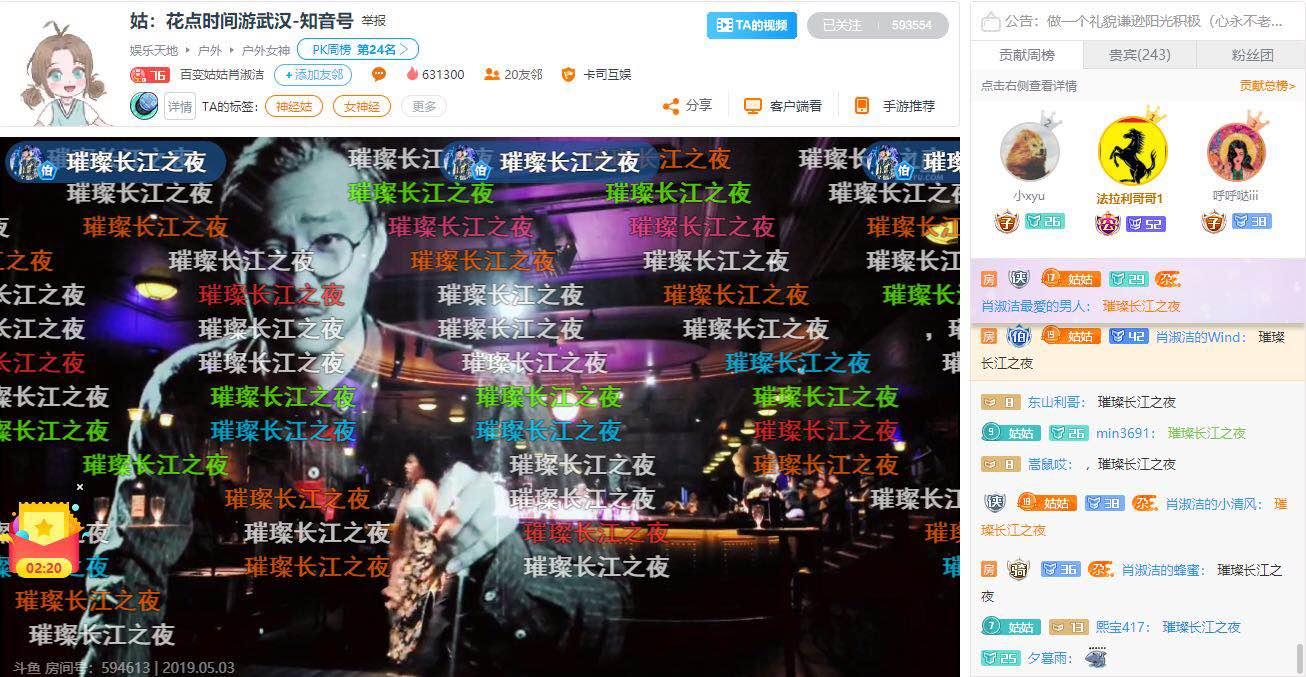 海内外网红相约武汉同唱一首歌,场面太震撼了……
