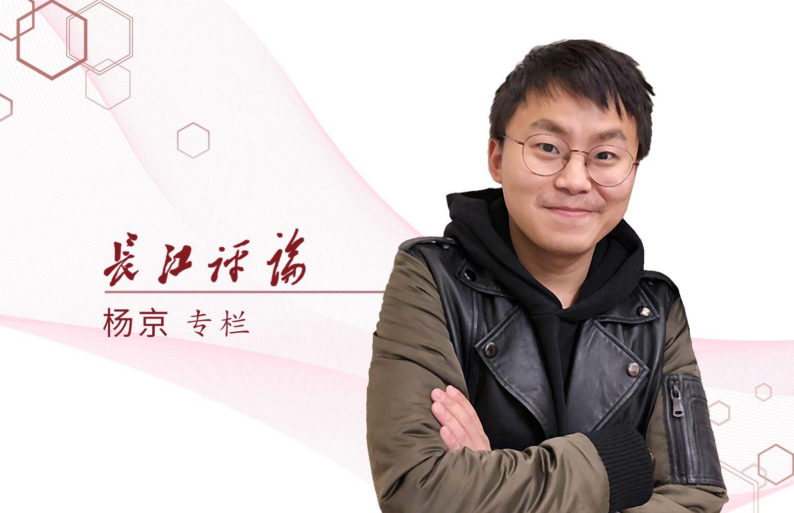 """互联网时代的""""中国速度""""丨长江评论"""