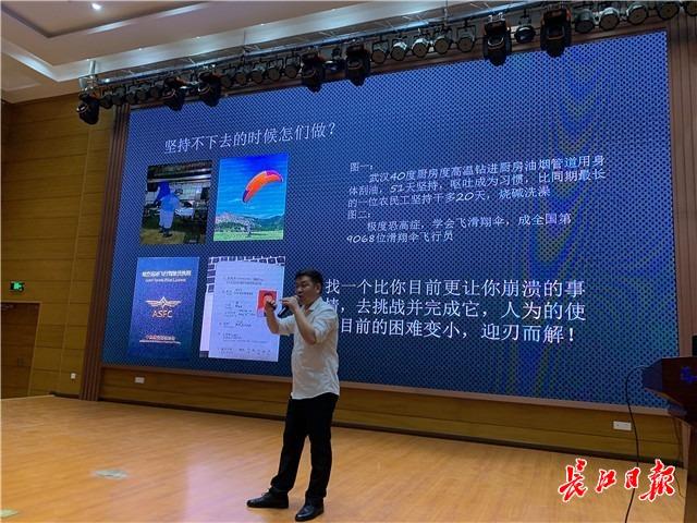 武汉一高校邀请40名优秀校友回校激励学生创业