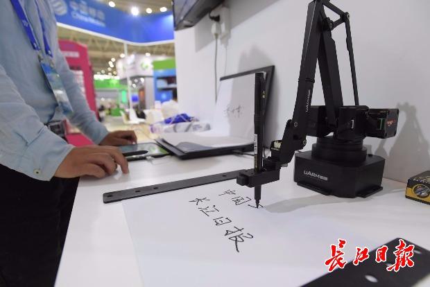 武汉成年轻人电商创业高地,电脑组装占全国七成以上市场