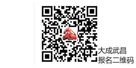武汉这个区招募大学生金牌导游,即日起可报名