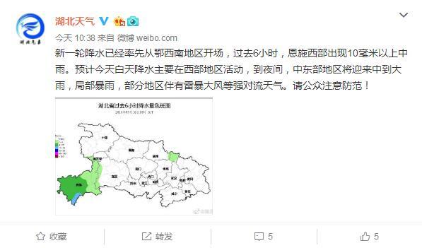 武汉今晚将迎中到大雨,还有雷电大风