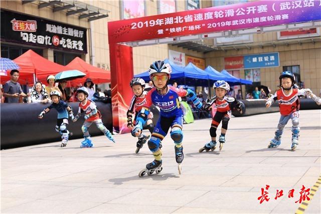 世界冠军现场助阵!湖北省速度轮滑公开赛武汉站开幕