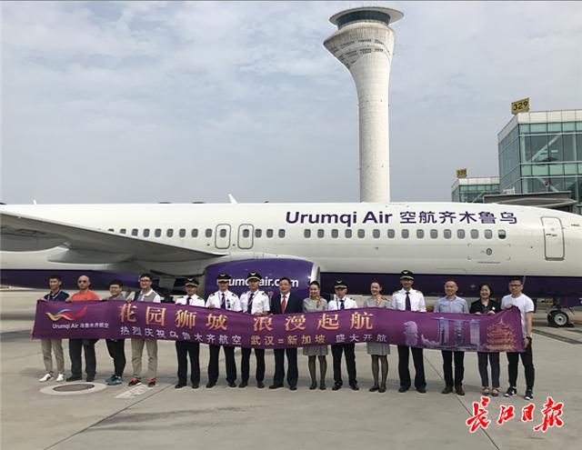 武汉新增一条飞新加坡航线,31日起每周有10个航班直飞新加坡