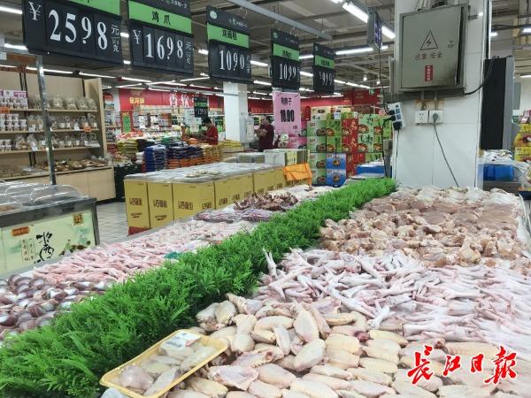 强降雨天气来袭,武汉各大商超货源充足价格平稳