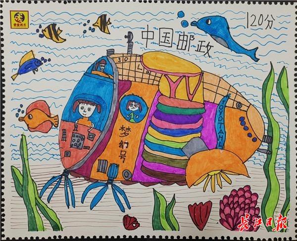 幼兒園畫畫圖片大全我的夢想