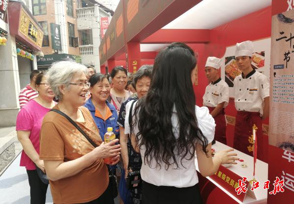 附近老人有口福了!在吉庆街商圈组织大家去品尝美食