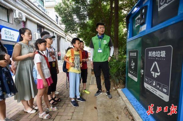武汉小学生体验垃圾分类
