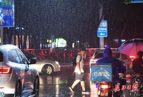 周四晚雨水再次上线,高温又跌破30℃