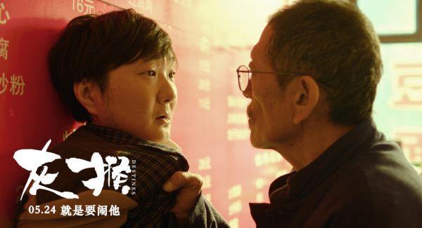 这部说山西话的电影近日上映,曾获蒙特利尔国际电影节金奖