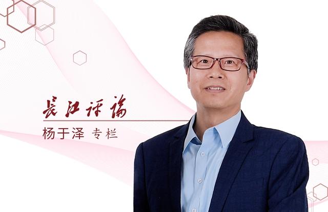 外国人袭警,不应有超国民待遇丨长江评论