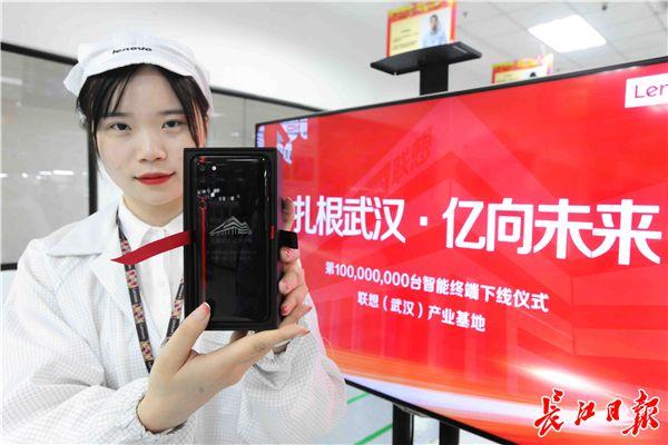 联想智能化转型最早在武汉试水,未来武汉基地或升级为5G工厂
