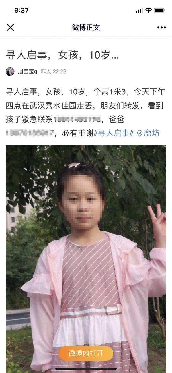 """""""等我18岁回来"""",10岁小女孩留下纸条离家出走,7小时后现身武昌火车站"""