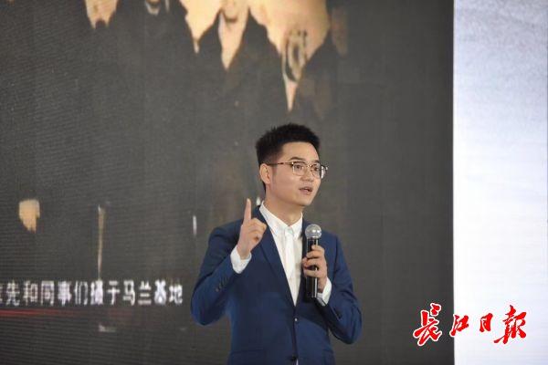白金会app娱乐在这个大赛上,武汉宣讲员讲述黄旭华的故事获