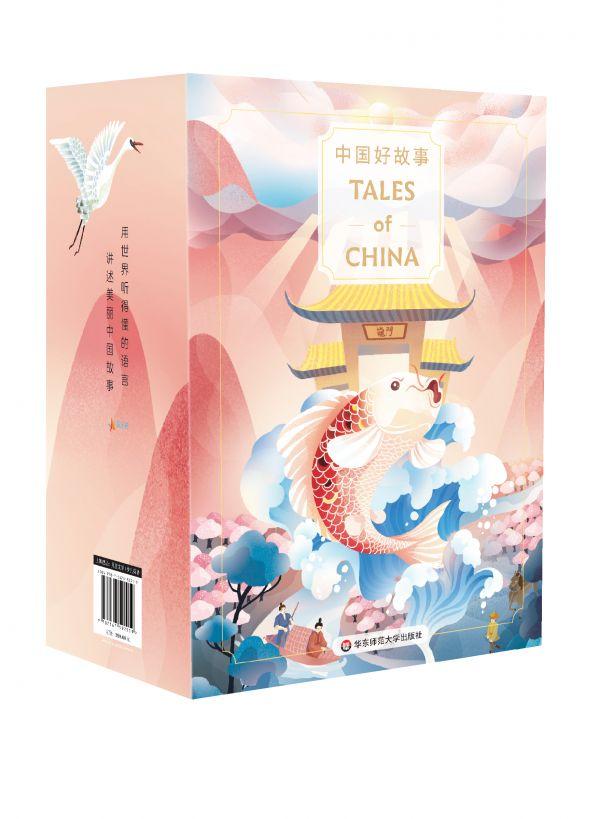 这么多中国好故事,吸引他们来用英语讲