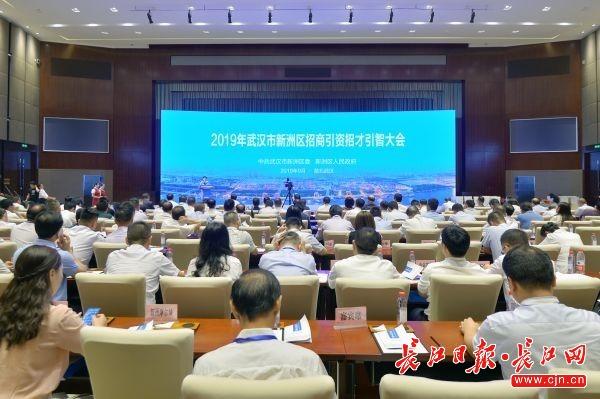 """千亿元投资项目签约新洲,阳逻""""健康小镇""""要建新型产城示范区"""
