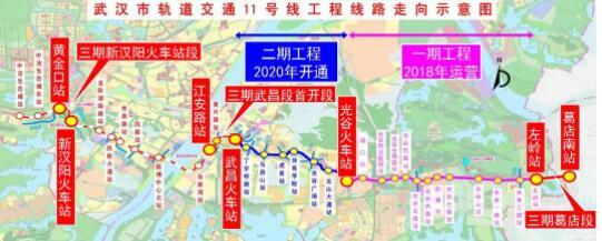 12号线,16号线,19号线……武汉一大批地铁线路启动,快