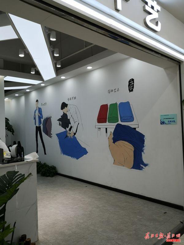 """拥有""""快反""""优势+原创设计 福建老板到汉正街开店了"""