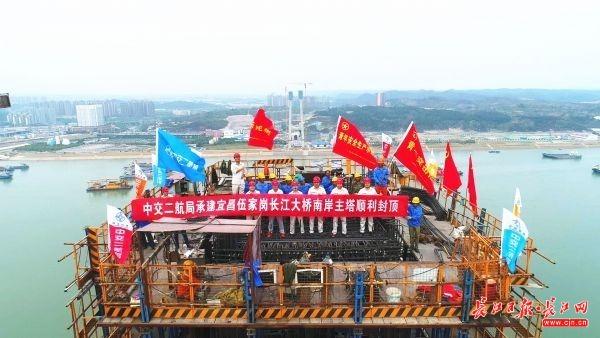 为中华鲟让路!这座千米级长江大桥主塔封顶了