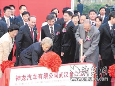 """希拉克逝世,13年前曾到访武汉""""感受到了武汉要构建伟业的雄心"""""""