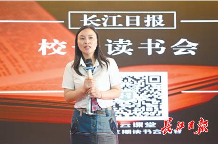 黄陂区盘龙城中心幼儿园园长陈金丹读《亲子关系全面技巧》:成就