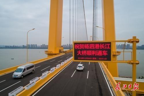通车!四款导航软件实测:地图上杨泗港长江大桥状态已更新!