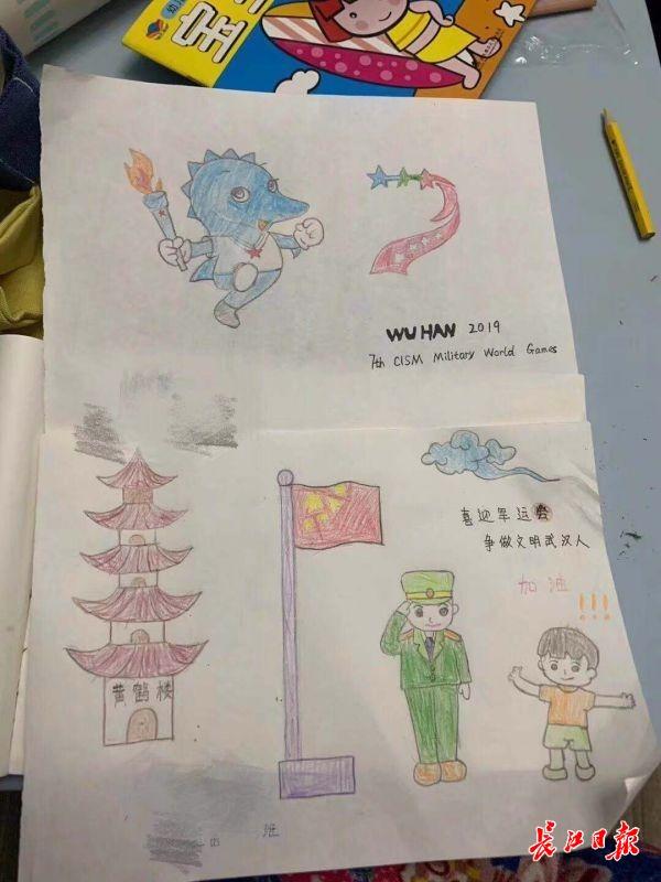 """齐齐哈尔信息港_5岁小朋友用画笔""""神驰""""军运会"""