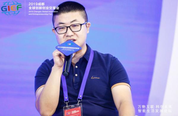 光谷3551国际创业大赛国内首站将在成都启幕