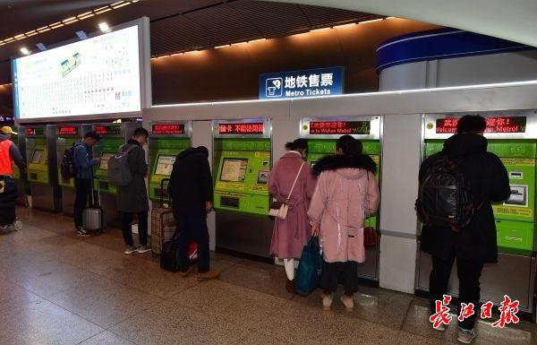 """无人售票机""""拒收""""新版人民币,地铁官方回应_卡奇娱乐"""