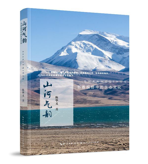 武汉一大学获湖北省文学类项目资助