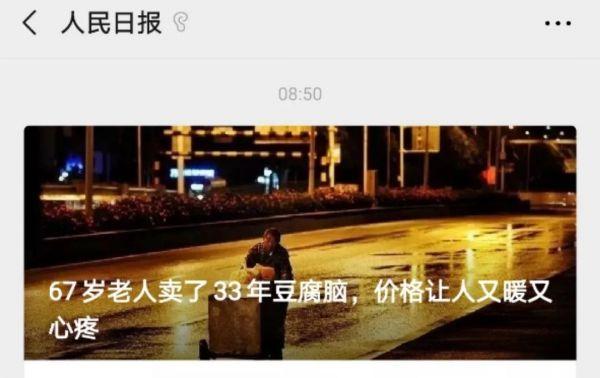 早安武汉︱武大校友向华科捐了100000000元!这理