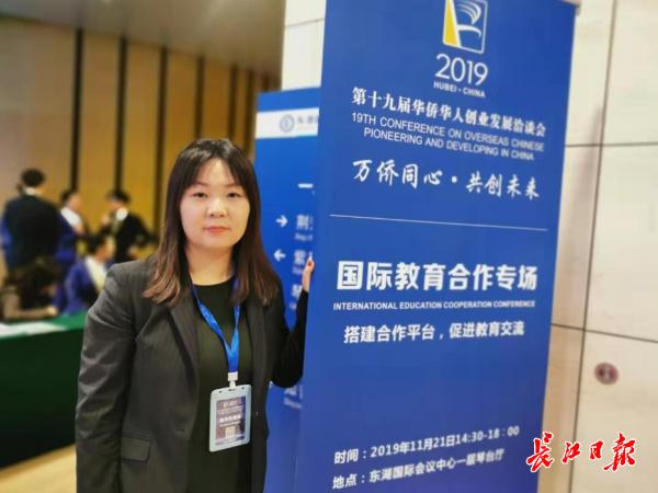 """""""武汉有丰厚的教育资源"""",美国校方代表盼更多合作"""