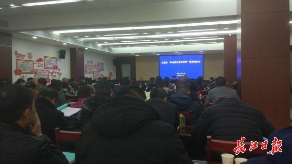 """武昌区今年将落地25个""""互联网+居家养老""""网点"""